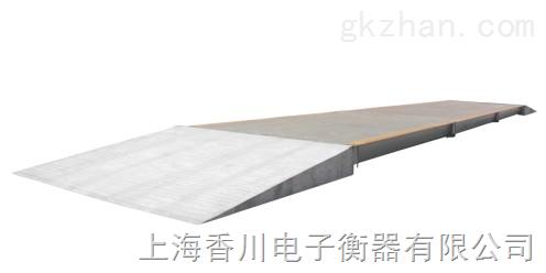 上海100吨防爆电子汽车地磅秤