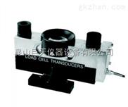 长沙柯力数字传感器QS-D10-40tL报价,QS-D10-40tL汽车衡称重感应器价格