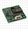 数字倾角传感器模块倾角测量仪