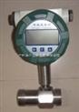 LWGY-广州厂家直销LWGY涡轮流量计