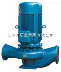 立式单级离心泵
