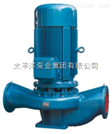溫州立式單級離心泵