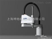 爱普生LS6-实用,精度高,价格低机器人—深圳坤地公司
