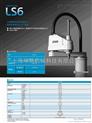 爱普生LS6-专业代理工业机器人—深圳坤地(爱普生中国地区一级代理商)