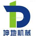 爱普生LS6-中国小型机器人专家-深圳坤地公司