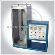 青岛优质供应商  ZF-621安全网阻燃测试仪