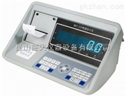 耀华QDI-11P称重显示仪表,QDI-11P称重显示器价格,QDI-11P带微打称重表头供应