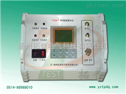 SF6微量水份测定仪
