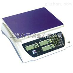 上海30kg计数ballbet贝博app下载ios秤报价