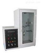GBT8332、GBT8333泡沫塑料燃烧试验机(垂直法、水平法)
