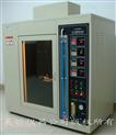 塑料水平垂直試驗箱_UL94阻燃等級試驗箱
