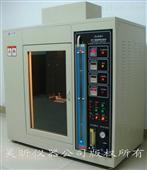 GBT2408水平垂直燃烧试验机_塑料燃烧性能测定仪