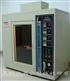 水平垂直燃烧试验箱JX-6401