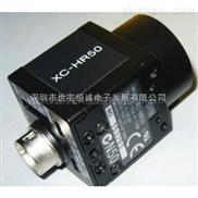 供应索尼XC-HR50,1/2英寸黑白逐行扫描工业摄像头,每秒60帧