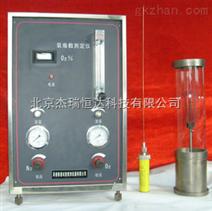 氧指数测定仪,数显氧指数测定仪