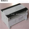 CJ1W-TER01-欧姆龙PLC模块