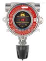 TP-524D-防爆型硫化氫氣體探測器