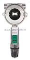 DM-700型-防爆電化學氧氣探測器DM-700型