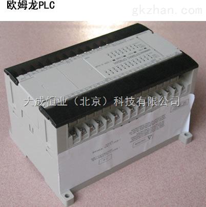 欧姆龙PLC模块