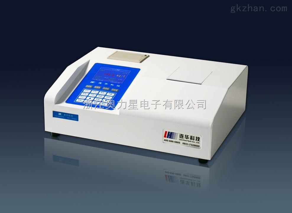 COD快速测定仪5B-3C(v8.0版)
