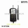 哈纳仪器专卖/便携式电导率仪