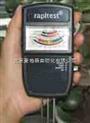 土壤酸碱度速测仪(四合一)