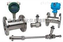 液压油流量计,液压油流量计厂家