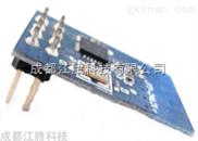2.4G无线模块-成都江腾科技nrf24l01无线模块