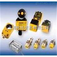 FCT-G1/2A4P-AP8X-H1141/德国图尔克光电开关