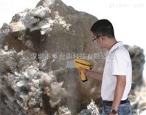 艾克铁矿石分析仪,铁矿石检测仪,铁矿品位检测