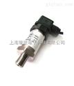 MD-M-液压压力传感器