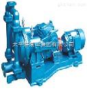 特价DBY-15电动隔膜泵