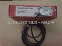 PC50CNT15R