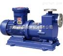自吸式磁力泵ZCQ20-12-110