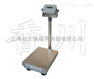 TCS-XC-F不鏽鋼防水電子台秤