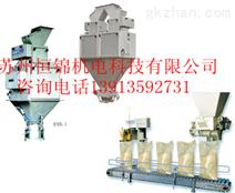 塑料颗粒包装秤、塑胶粒子包装机,25KG塑胶粒子包装秤