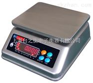 ACS-XC-C食品厂用防水不锈钢电子桌秤