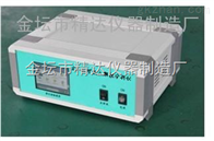 ED-6C可吸入颗粒分析仪\可吸入颗粒物采样器
