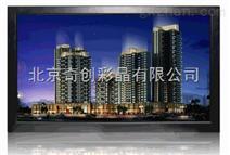 奇创彩晶宽温显示器55寸商用显示器(30系列)