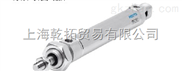 FESTO标准气缸DSNU-16-40-PPV-A,费斯托标准气缸
