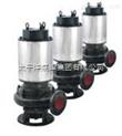 100 JYWQ 100-15-7.5-JYWQ型自动搅匀潜水泵