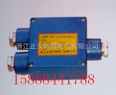 jhh-3三通本安接线盒/分线盒