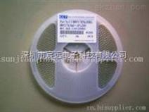 供应陶瓷高压贴片电容