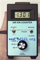 空气正负离子检测仪