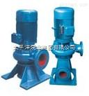 LW-排污泵
