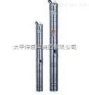 不锈钢100QJ深井泵