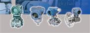 3051压力变送器厂家,天仪牌现货供应