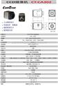 CT-CA302-康卓模擬高清CCD攝像機CT-CA302