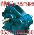 ZD40减速机ZD40批发,ZD圆柱齿轮减速机厂家