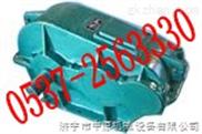 ZQ850减速机,ZQ850圆柱齿轮减速机批发